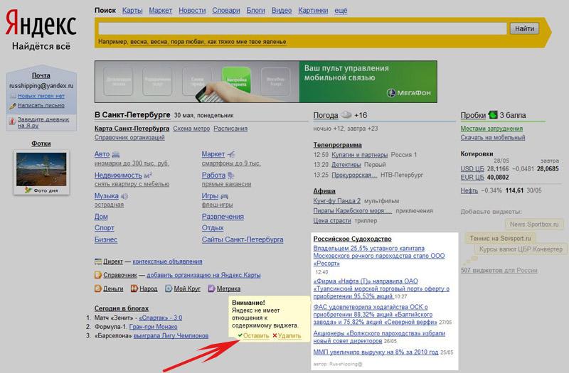 http googleweblight com i u http best xbubs ru keraksiz-buyumlardan-narsa-yasash html grqid rpm5HjHo hl ru-UZ